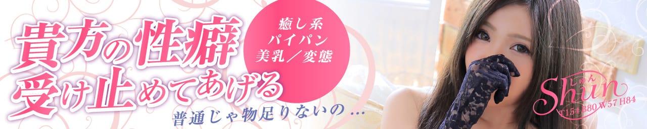 沖縄素人図鑑~second~