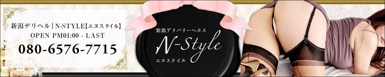 N-style -エヌスタイル-