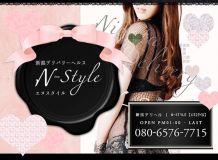 N-style -エヌスタイル- - 新潟・新発田