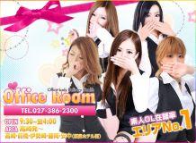 OfficeRoom高崎店 - 高崎