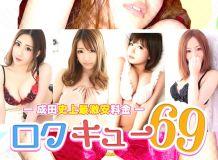 ロクキュー69 - 成田