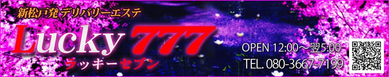Lucky777