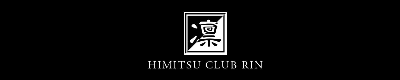 HIMITSU CLUB RIN FUNABASHI その3