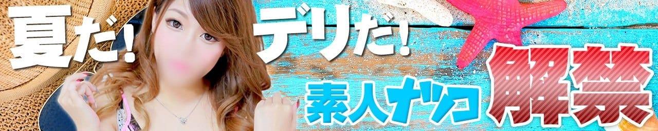 やってみます!姫路デリバリーヘルスTandMです!