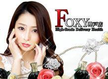 神戸FOXY - 神戸・三宮