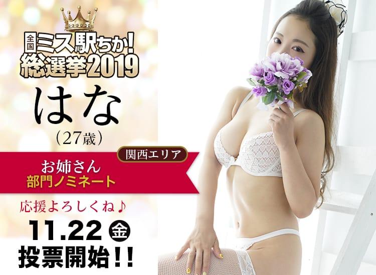 京都痴女性感フェチ倶楽部 - 河原町・木屋町
