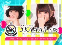 Skawaii(エスカワ)大阪 - 難波