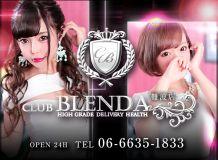 club BLENDA 難波店 - 新大阪風俗
