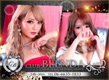 club BLENDA - 新大阪風俗