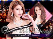 club BLENDA - 新大阪