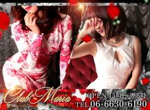 Club MARIA(クラブマリア) - 新大阪