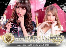 club BLENDA梅田 - 梅田