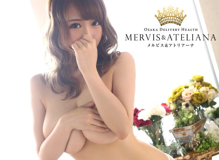 MERVIS&ATELIANA(メルビス&アトリアーナ) - 梅田