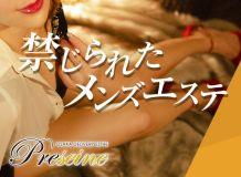 プリセーヌ - 堺