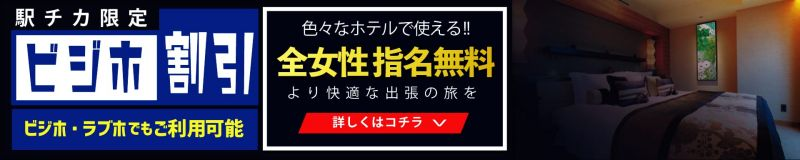 クラブゴージャス - 梅田