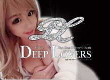 Deep Lovers - 錦糸町