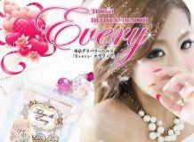 Every-エヴリィ- - 錦糸町