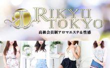 RIKYU TOKYO - 品川