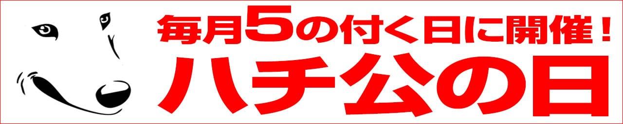 渋谷人妻城 その2