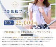 東京デザインリング 品川店 - 品川