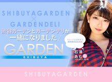 渋谷ガーデン - 渋谷