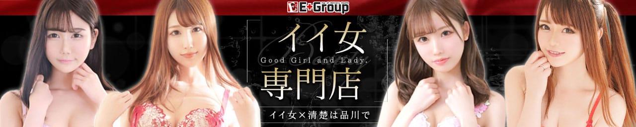 E+品川店 - 品川
