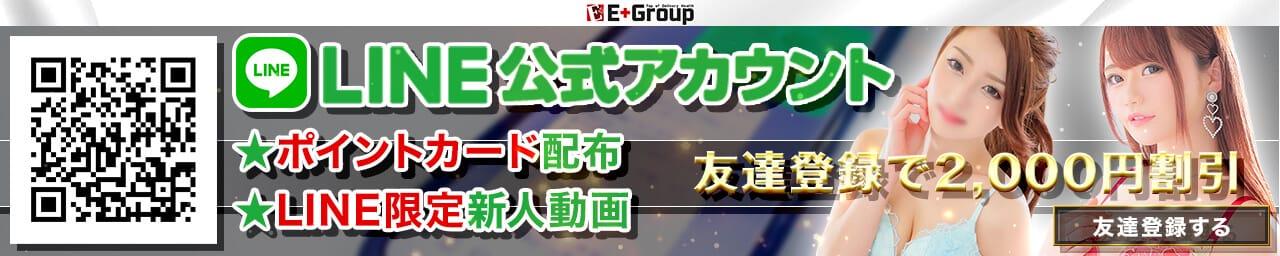 E+品川店 その2