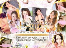 E-girls - 北九州・小倉