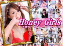 Honey Girls ~ハニーガールズ~ - 北九州・小倉風俗