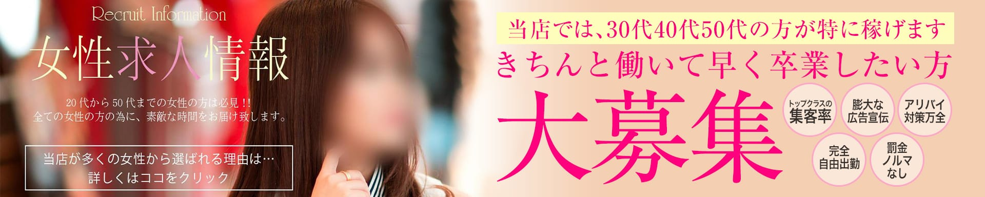 奥様恋愛館 (オクサマレンアイカン) その3