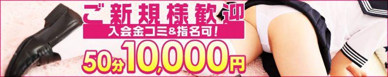 横浜コスプレデビュー - 横浜