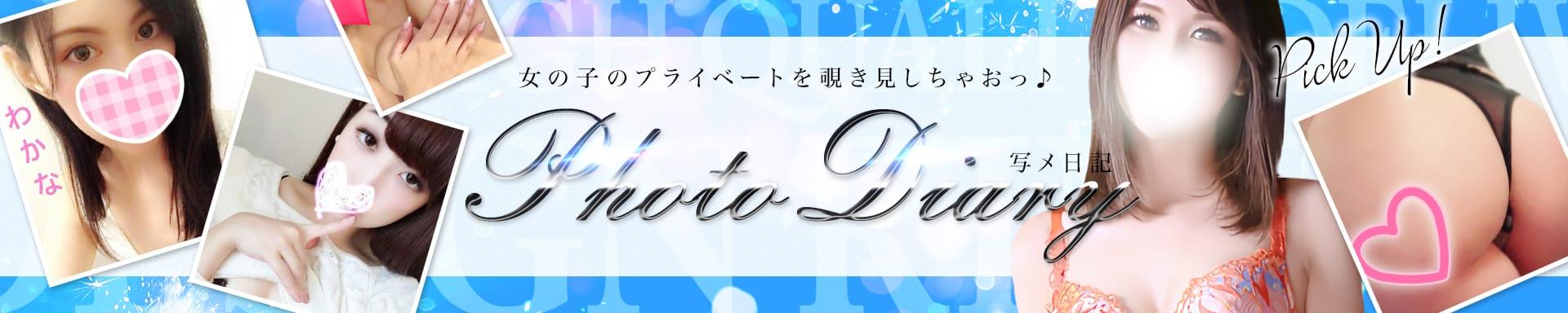 新横浜デリヘル新横浜デザインリング その3