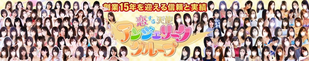新横浜リング4C(アンジェリークグループ)