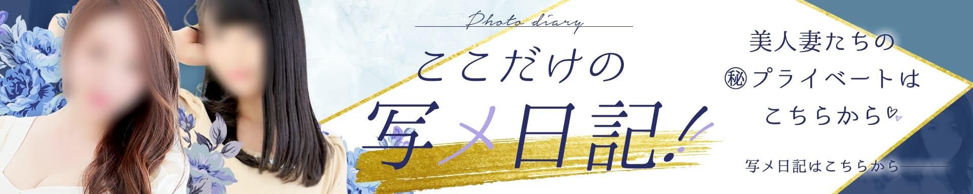 華恋人(カレント) その3