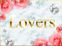 Lovers - 沼津・静岡東部