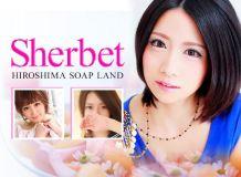 Sherbet - 広島市内