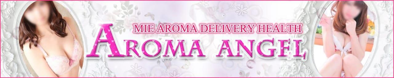 Aroma Angel