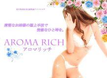 AROMA RICH~アロマリッチ~ - 高松