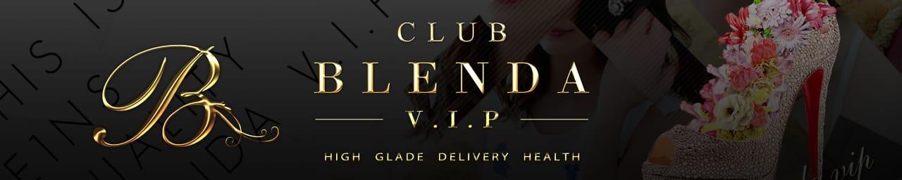 CLUB BLENDA V.I.P