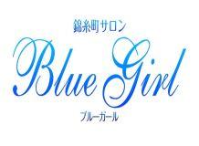 BLUE GIRL - 錦糸町