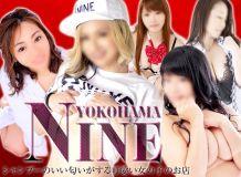 NINE - 横浜