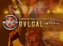 BVLGAL(ブルギャル) - 川崎
