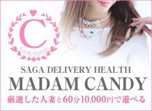 MADAM CANDY(佐賀店) - 佐賀市近郊