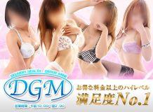 DGM福島 - 福島市近郊