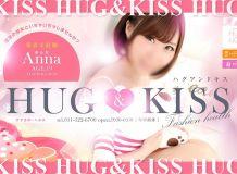 YESグループ Hug & Kiss(ハグアンドキス) - 札幌・すすきの