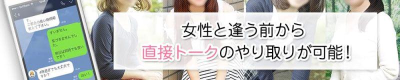 改札劇場 西東京 - 立川