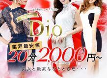 Dio - 五反田