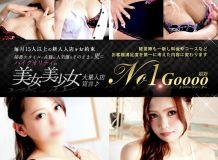 No1 Goooo - 嬉野・武雄