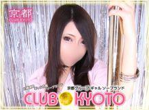 CLUB 京都 - 川崎