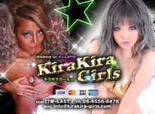 KIRA KIRA Girls - 日本橋・千日前